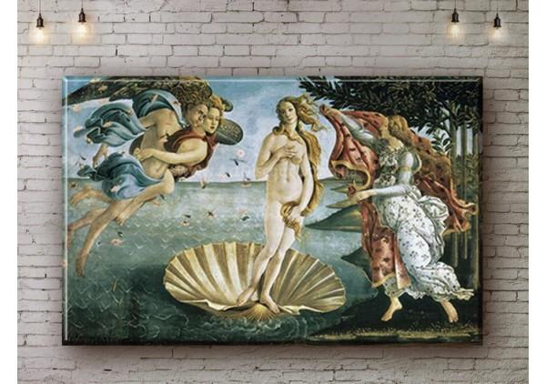 Репродукция картины, печать на холсте со скидкой до -50%, ArtDR0392