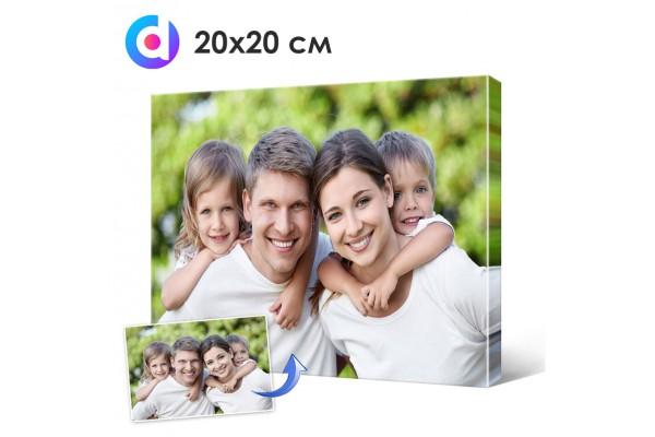 Фото на холсте, печать на холсте 20 х 20 см