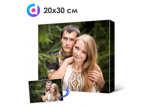 Фото на холсте, печать на холсте 20 х 30 см