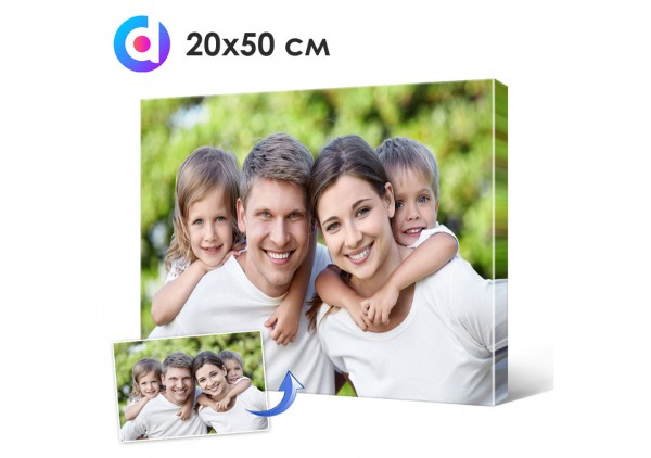 Фото на холсте, печать на холсте 20 х 50 см