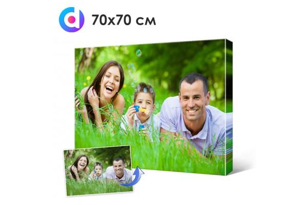 Фото на холсте, печать на холсте 70 х 70 см